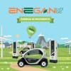 Progetto EVE: 325 colonnine di ricarica elettrica per la Toscana