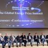 Global Energy Prize Summit: al Politecnico di Torino il confronto sul mix energetico del futuro