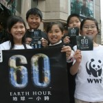 Courtesy of www.wwf.it