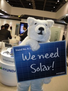 Lo stand Hyundai, Courtesy of Greenews.info