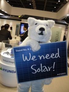 Lo stand Hyundai, Courtesy of Greenews.info