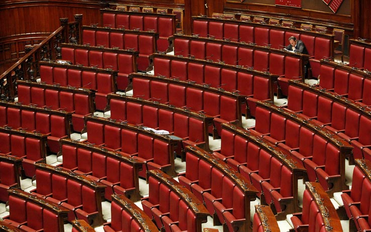 Parlamento assente strategie nazionali di pseudo for Foto del parlamento