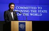 World Economic Forum Japan Meeting 2009